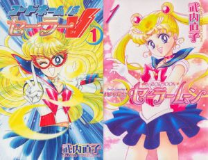 antes de Sailor Moon